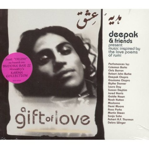 """A Gift of Love""-cover, by Deepak & friends"